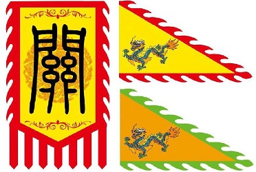 ancient chinese battle flag